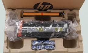 HP5200 Maintenance Kit-220V